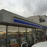 ローソン-お店の外観