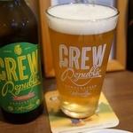 Beer House ALNILAM -