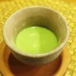 51949098 - 「晴れ間 本日のゆうげ」(3,800円)                       すり流し(枝豆)                       舌触りがとても滑らかで、素材の香りが広がります。