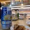 スミザキ精肉店 - 料理写真: