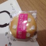 三河屋 - 料理写真:一個だけ(^O^☆♪