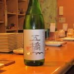 酒房あづみの - 山口県のお酒が 五橋