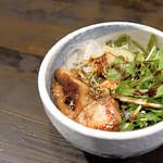 製麺処 蔵木 - チャーシュー丼