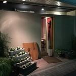 51952757 - 高崎駅西口から北西に400m歩いたところにある手打ち蕎麦のお店です