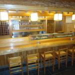 三城寿司 - カウンター席