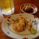 三城寿司 - お通しのフッキ貝