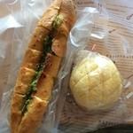 パティスリー文雅 - 料理写真:美味しかった!オススメパンです。