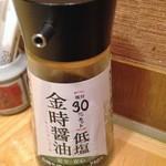 魚魯魚魯 - gyorogyoro:テーブル