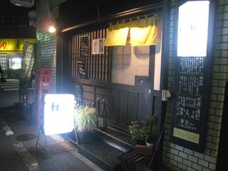 KUSHIKOMA 井こし