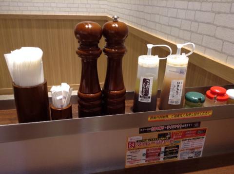 いきなりステーキ イオンモール出雲店