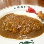 上等カレー - 開店記念価格 カレー500円 雨の日は唐揚げ付き