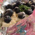 セゾン ド アリス - 料理写真:ブルーベリータルト350円+税