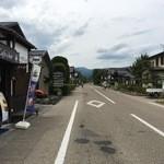 一之宮cafe - お店の前の町並み