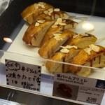 一之宮cafe - 串バームブリュレ 303円