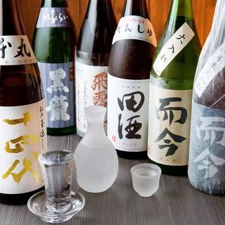 当店自慢のラインナップ!こだわりの日本酒は常時20銘柄以上