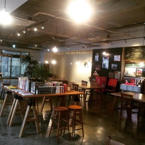 エルディーケー ブックカフェ