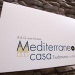 B.B.Q rave kitchen Mediterraneo casa Tsudanuma -