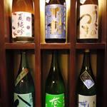 風来坊 - 夏のお酒・入荷です。600円均一