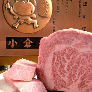 最高級黒毛和牛『小倉牛』を取り扱える数少ない認定店!!