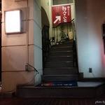 ばんざい家 - 2016年4月 この階段が道から見えにくいのよね~