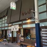 かっぱ - 名代とんかつ かっぱ(岡山県倉敷市阿知)外観