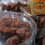ココノラ - ご当地梅干し(250円)