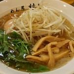 めん屋 桔梗 - つけスープはボリュームたっぷり
