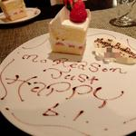 happy dining cLover -