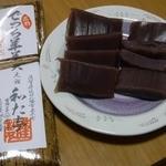 和た与 - 料理写真:
