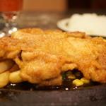 レストランオオタニ - 若鶏・チキンソテー(1200円)