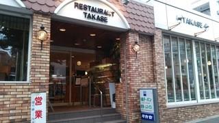 タカセ パン・洋菓子コーナー 板橋店