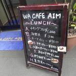 51985919 - WA CAFE AIM