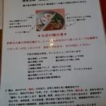 51986241 - 陰陽麺の解説