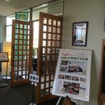 サンライズ食堂 - レストラン入口