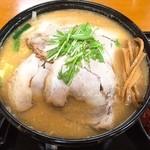 51987826 - 野菜みそチャーシュー(900円)