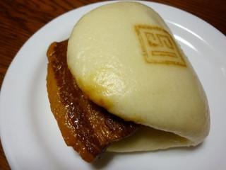 岩崎本舗 西浜町店 - 角煮まんじゅう