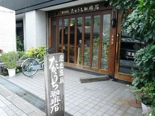 たかうち珈琲店 - お店入口