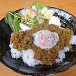 ルンルンcafe - シェフの鎌倉薬膳カレーwith温泉卵と鎌倉野菜