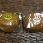 楓月堂 - 温泉まんじゅう(つぶ&こし)