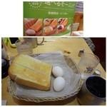コメダ珈琲店 - 2回目はモーニング利用。11時まではドリンクをオーダーすると無料でトーストなどが付きます。 ◆モーニングは3種類ありますけれど定番の「バタートースト&茹で卵」を。