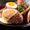 山本のハンバーグ - 料理写真:名物 山本のハンバーグ(旧 俺のハンバーグ)