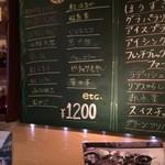 51994533 - 蒸し野菜の種類