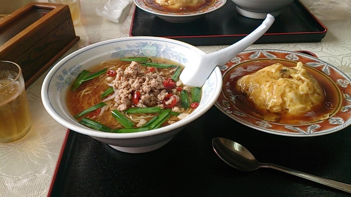 中華料理 京味