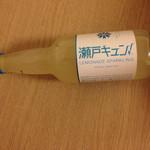 瀬戸内屋 大船幸太郎 - 広島レモンスカッシュ、レモネード