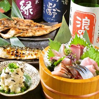 飲み放題付3500円~♪厳選された魚とお酒をご堪能◎