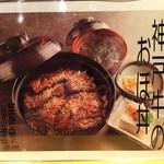 おぼや - いつかは食べたい神戸牛のおぼ丼‼️