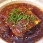 蓮台寺飯店 - 麻婆土鍋