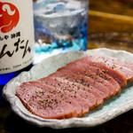 たんや沖縄 たんたん - 豚タン