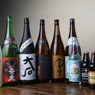 レトロなドリンク★日本酒にこだわる