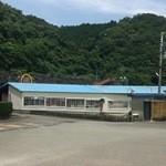 小松島保養センター 長楽苑温泉 - 山上プール